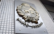 Portal 180 - La pericia que podría determinar el procesamiento de Capote por Cambio Nelson