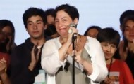 Portal 180 - Beatriz Sánchez, la periodista que dio la sorpresa en elecciones chilenas