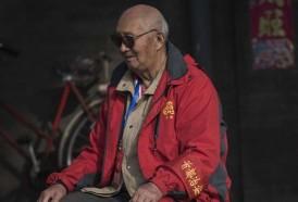 Portal 180 - Ser afiliado del partido comunista chino por ideales o interés