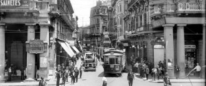 Portal 180 - Archivo histórico del CdF será declarado Monumento Histórico Nacional