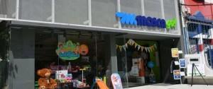 Portal 180 - Un nuevo Mosca GO sorprende a Punta Carretas