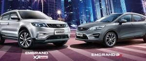 Portal 180 - Grupo Geely Auto logra récord de ventas histórico en 2017 alcanzando 1.24 millones de unidades vendidas