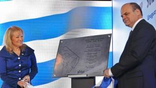 Gobierno inauguró cable submarino de banda ancha | 180