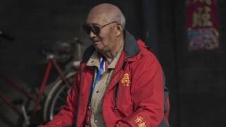 Ser afiliado del partido comunista chino por ideales o interés | 180