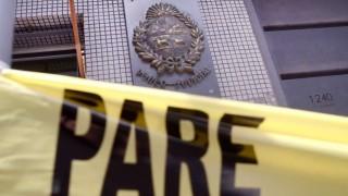 Mayoría de jóvenes uruguayos aprueba la pena de muerte | 180