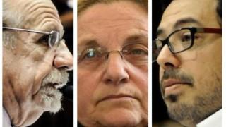 Legisladores acordaron investigar el financiamiento político sin políticos | 180
