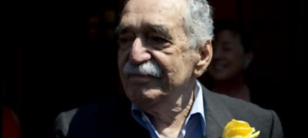 Portal 180 - Los archivos de García Márquez accesibles gratuitamente en internet