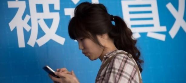 """Portal 180 - Pekín ordena """"limpiar"""" internet de las informaciones sensibles"""