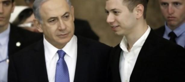 Portal 180 - Hijos de mandatarios israelíes pelean a raíz de la caca de perro