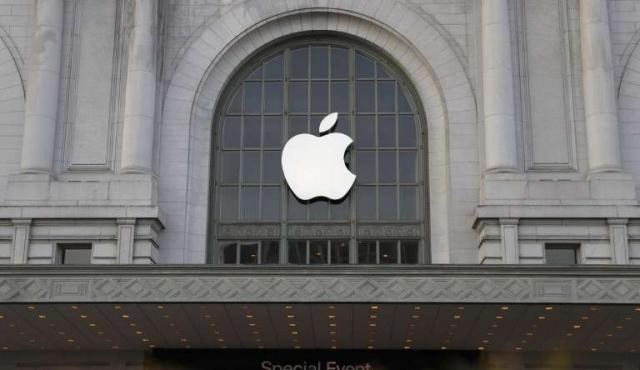 Apple no sabe qué hacer con tanto dinero: en total cuadriplica el PBI de Uruguay