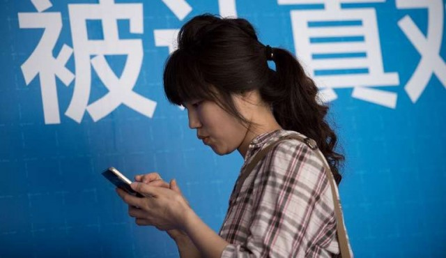 """Pekín ordena """"limpiar"""" internet de las informaciones sensibles"""