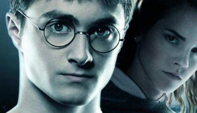 Nueva página de Harry Potter