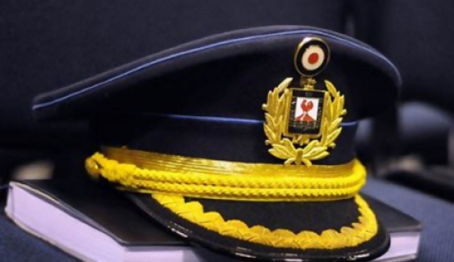 Llamado en el Ministerio de Defensa para ser policía
