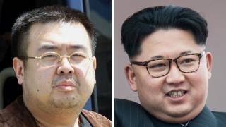 """No toquen a Corea del Norte, está preciosa así"" - Columna de Darwin - 1 - DelSol 99.5 FM"