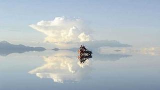 Salar de Uyuni - Tasa de embarque - 2 - DelSol 99.5 FM