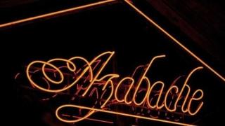 Licitación de Azabache - Tio Aldo - 3 - DelSol 99.5 FM