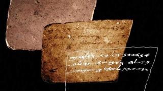"""Darwin y el SMS más viejo del mundo """"traé más vino"""" - Columna de Darwin - 1 - DelSol 99.5 FM"""