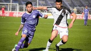 Defensor Sporting 1 - 0 Danubio - Replay - 5 - DelSol 99.5 FM