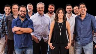 La canción de Locos para Fútbol & Compañía - Audios - 7 - DelSol 99.5 FM