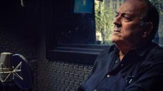 "Pepe Vázquez: ""La Comedia Nacional fue una experiencia inolvidable"" - La Frase - 6 - DelSol 99.5 FM"