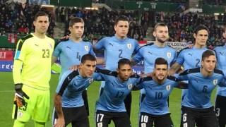 Austria 2 - 1 Uruguay - Replay - DelSol 99.5 FM
