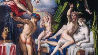 Amores ilícitos en la mitología clásica - Segmento dispositivo - DelSol 99.5 FM