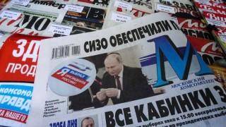 Putin arrasó en las elecciones rusas - Cambalache - DelSol 99.5 FM