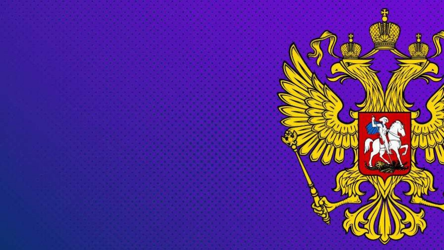 Top 5: Cosas que van a pasar en el Mundial de Rusia  - Audios - No Seas Malo | DelSol 99.5 FM