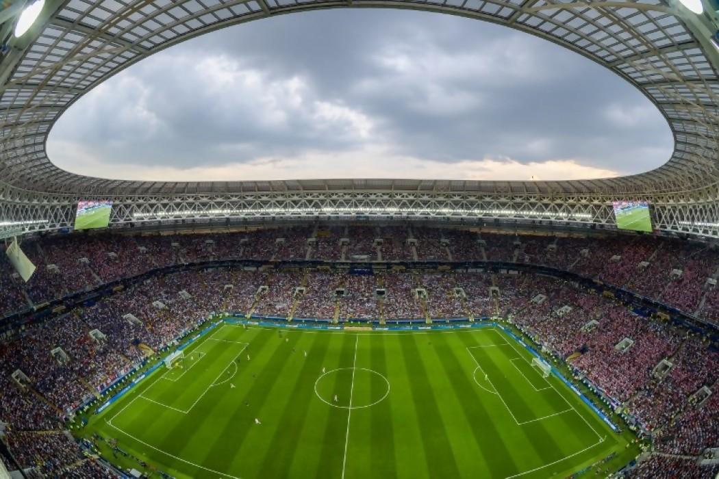 —  | Del Sol 99.5 en el Mundial Rusia 2018