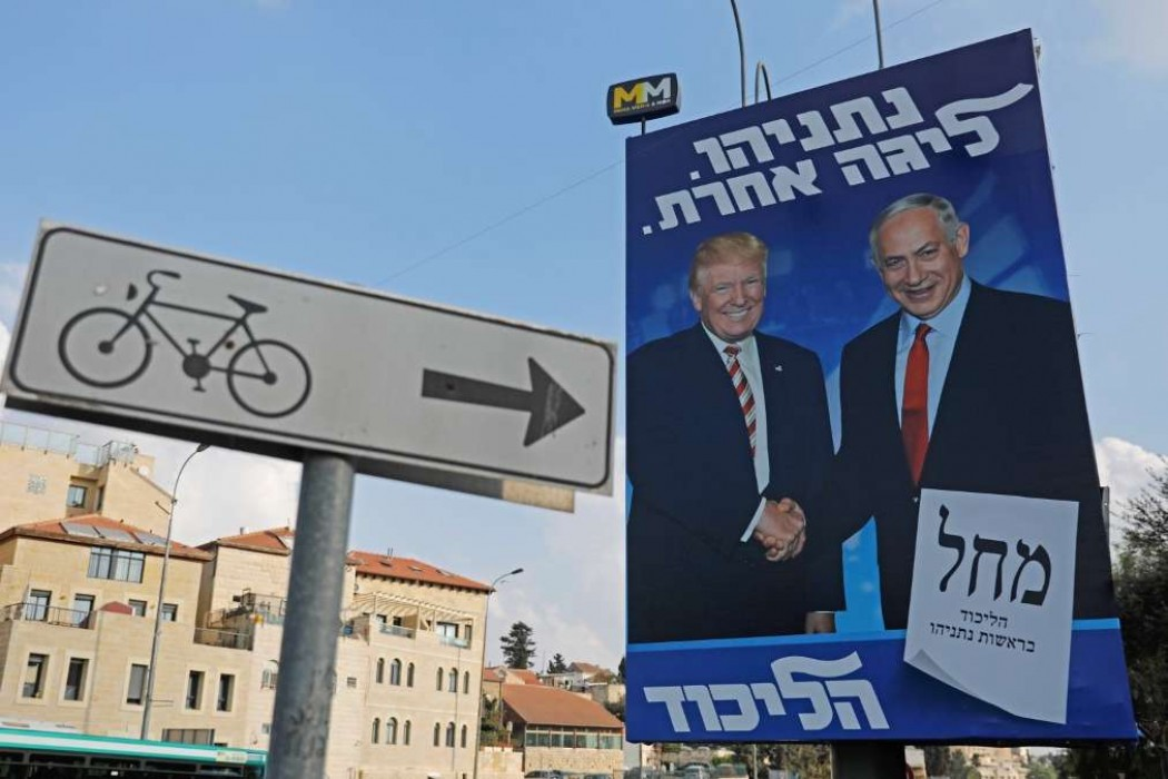 Netanyahu y Gantz codo a codo en elecciones en Israel — 180.com.uy | Del Sol 99.5 en el la Copa América 2019