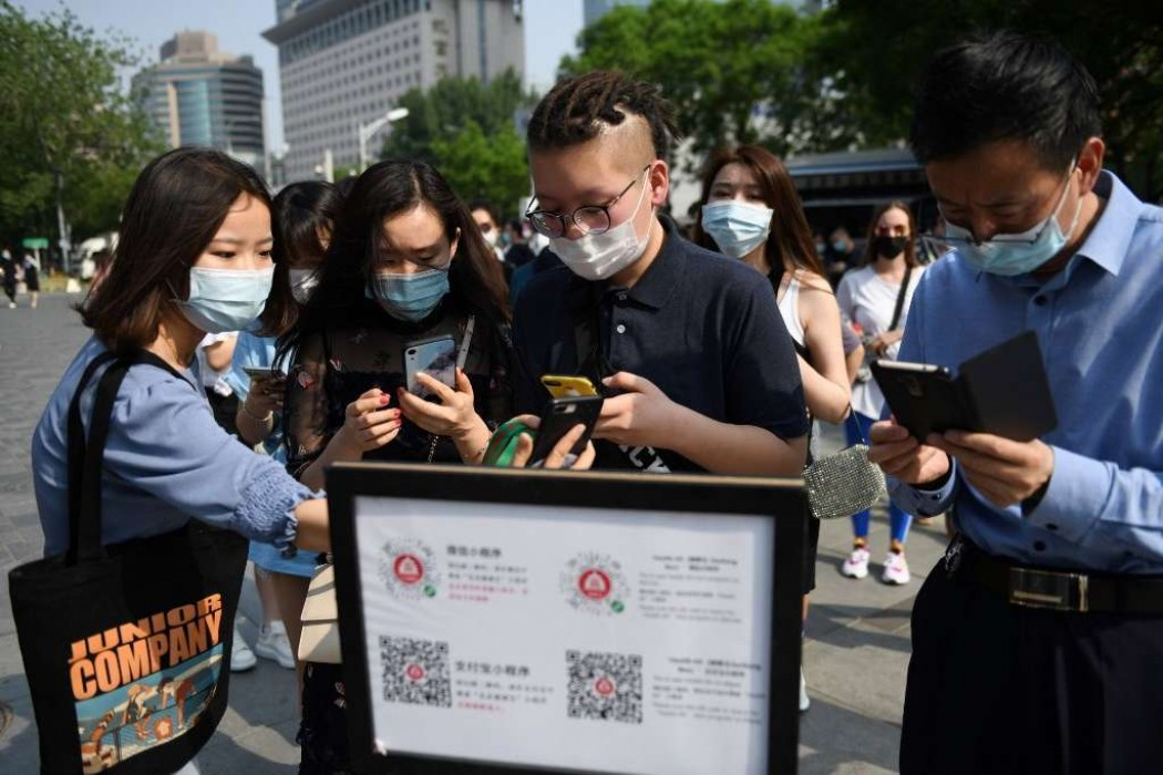 Aplicación para clasificar a la gente según higiene de vida causa revuelo en China — 180.com.uy | Del Sol 99.5 en el la Copa América 2019