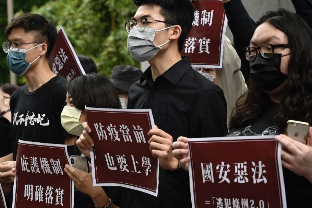 El parlamento chino adopta su polémica ley de seguridad sobre Hong Kong — 180.com.uy | Del Sol 99.5 en el Mundial Rusia 2018