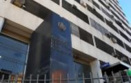 Portal 180 - BCU inmovilizó fondos de Cambio Nelson y Sanabria