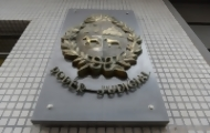 Portal 180 - Judiciales: funcionarios y actuarios rechazaron propuesta del gobierno