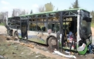 Portal 180 - Siria: más de 125 muertos en atentado contra un convoy de evacuados