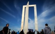 Portal 180 - Una puerta a la memoria de la represión en el Penal de Libertad