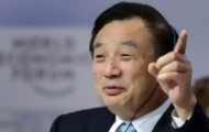 Portal 180 - Fundador de Huawei quiere salvar a su hija y a la empresa