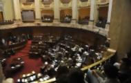 Portal 180 - Darío Pérez da el voto para aprobar regulación de la marihuana