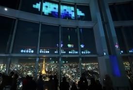 """Portal 180 - Los aliens invaden Tokio con motivo de los 40 años de """"Space Invaders"""""""