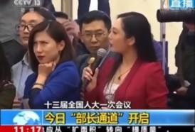 Portal 180 - Un gesto de una periodista china desató una tormenta político-mediática