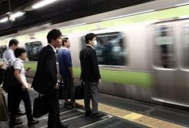 Portal 180 - Las melodías del metro de Tokio se vuelven objeto de culto