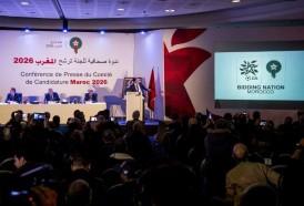Portal 180 - Marruecos será candidato a la organización del Mundial 2030