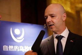 Portal 180 - Uruguay se presenta en China como la puerta de entrada a Sudamérica