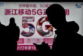 Portal 180 - Supremacía cuántica, 5G o vida privada, retos tecnológicos para 2020