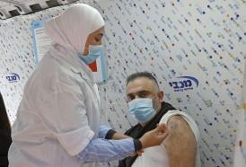 """Portal 180 - Israel: cuatro millones de vacunados y """"distintivo covid"""" para entrar en restaurantes"""