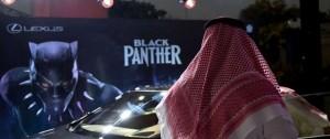Portal 180 - Primera proyección de cine abierta al público en Arabia Saudita