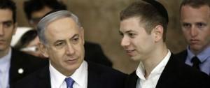 Portal 180 - Facebook bloqueó la cuenta del hijo de Netanyahu