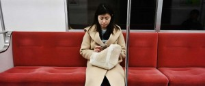 Portal 180 - Una aplicación contra manoseadores causa furor en Japón