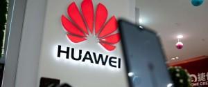 Portal 180 - Los usuarios de Huawei ahora pueden pagar más de 1.000 servicios en Uruguay con Paganza