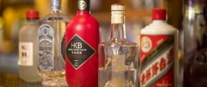 Portal 180 - El baijiu, alcohol nacional chino, quiere dejarse probar en el extranjero